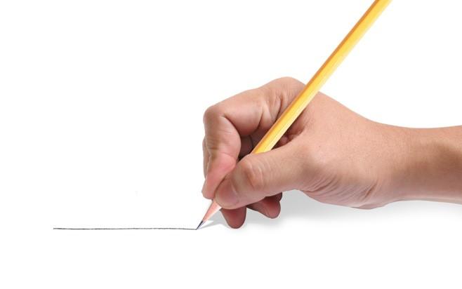 I Pencil