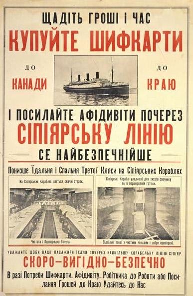ukraine-poster