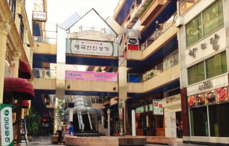 koreatown-bangkok
