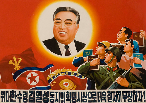 north-korea-leader-propaganda